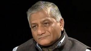 MoS External Affairs VK Singh on terrorism in Pakistan